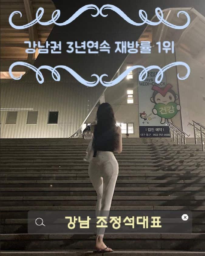 강남룸싸롱-강남가라오케-조정석대표