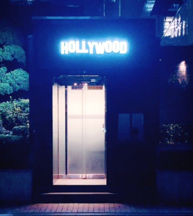 강남셔츠룸-할리우드
